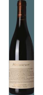 HELUICUM 2015 - LES VINS DE VIENNE