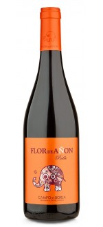 FLOR DE ANON - ROBLE 2015