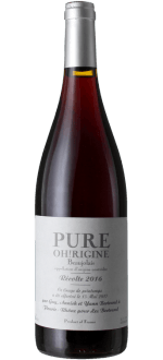 PURE OH ! RIGINE 2016 - LES BERTRAND
