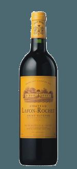LES PELERINS DE LAFON-ROCHET 2014 - SECOND VIN DU CHATEAU LAFON-ROCHET