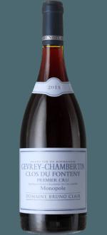 GEVREY CHAMBERTIN 1er CRU CLOS FONTENY 2015 - DOMAINE BRUNO CLAIR
