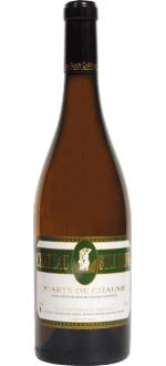 QUARTS DE CHAUME GRAND CRU 2014 - CHATEAU BELLERIVE