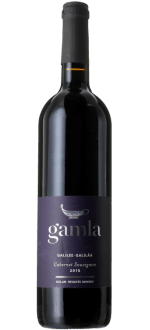 GAMLA 2015 - CABERNET SAUVIGNON CASHER - GOLAN HEIGHTS WINERY