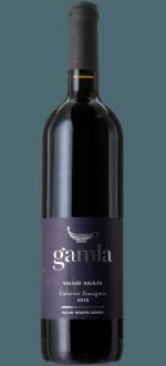 GOLAN HEIGHTS WINERY - GAMLA 2015 - CABERNET SAUVIGNON CASHER