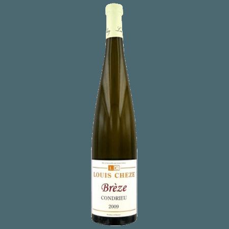 CONDRIEU - BREZE 2017 - LOUIS CHEZE