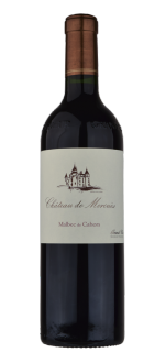 CHATEAU DE MERCUES 2015