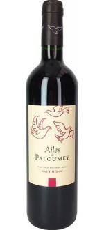MAGNUM AILES DE PALOUMEY 2015 - SECOND VIN DU CHATEAU PALOUMEY