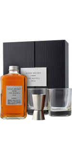 NIKKA FROM THE BARREL - EN COFFRET 2 VERRES