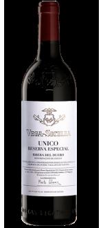 VEGA SICILIA - UNICO - RESERVA ESPECIAL EDITION 2017