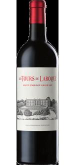 LES TOURS DE LAROQUE 2016 - SECOND VIN DU CHATEAU LAROQUE