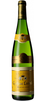 RIESLING RESERVE 2020 - GUSTAVE LORENTZ