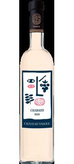 CHABAUD 2020 - CHATEAU YSSOLE