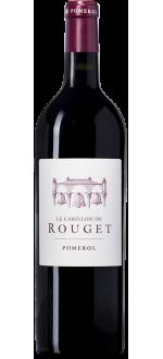 CARILLON DE ROUGET 2015 - SECOND VIN DU CHATEAU ROUGET