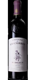 CHEVALIER DE LASCOMBES 2016 - SECOND VIN DU CHATEAU LASCOMBES