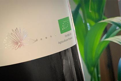 Vin avec Logo Eurofeuille