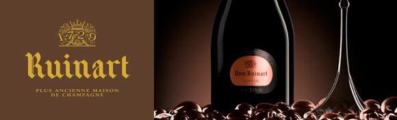 Ruinart champagne maison fondata da dom Ruinart