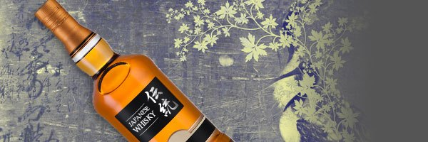 Whisky japonais : Vinatis Lost In Perfection