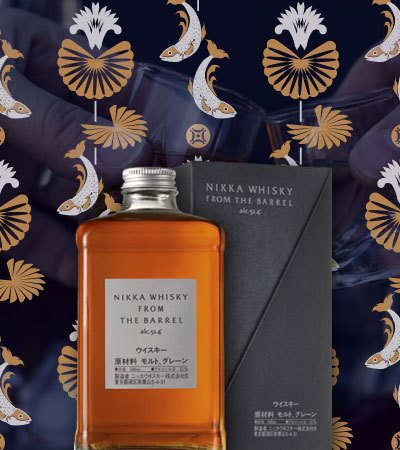Whisky japonais : NIKKA, l'excellence en whiskies de grain