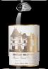 Château HAUT BRION ROUGE